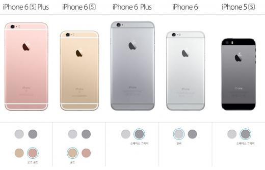 /자료=애플 공식 홈페이지