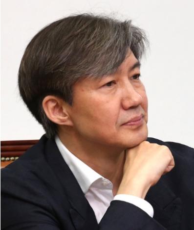'새정치민주연합' /사진=뉴스1