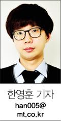 [기자수첩] 삼성페이, 국민결제수단의 조건