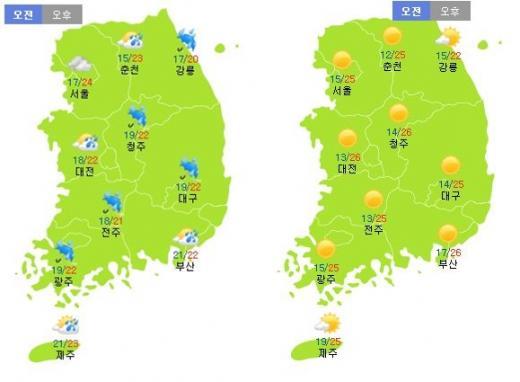 토요일(12일) 오전·오후 날씨(왼쪽)와 일요일(13일) 오전·오후 날씨. /자료=기상청