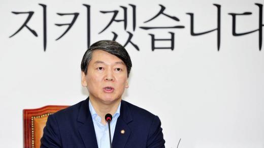 '안철수 박왕규' /사진=뉴스1