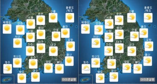 오늘(14일) 오전(왼쪽), 오후 날씨 /사진=기상청 제공