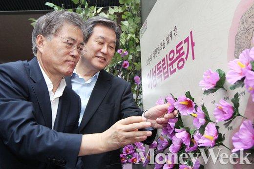 '김무성 문재인' 새누리당 김무성 대표(오른쪽)와 새정치민주연합 문재인 대표. /사진=임한별 기자