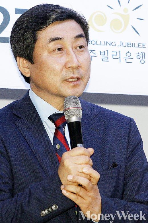 '문재인 재신임' '이종걸 국회의원' /사진=임한별 기자