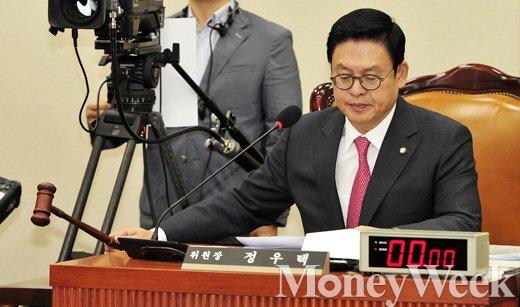 [MW사진] 금융위원회 국정감사 시작