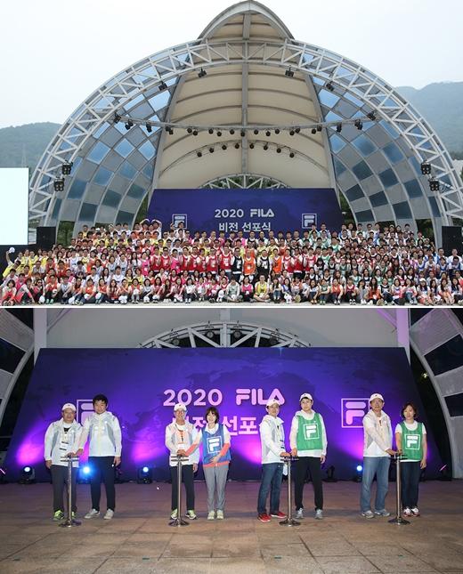 휠라코리아, '2020 비전 선포식' 개최…2020년까지 기업가치 2배