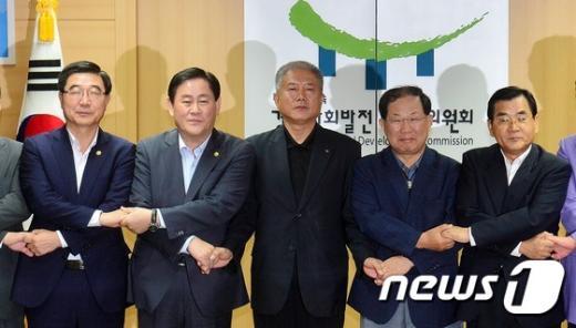 '노사정 합의문' '김동만 한국노총위원장' /사진=머니투테이DB