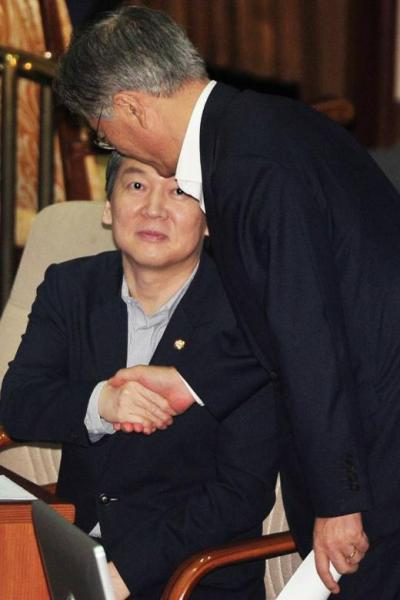 '문재인 안철수' /사진=임한별 기자