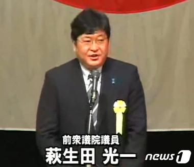 하기우다 고이치 일본 자민당 총재 특보. /자료=뉴스1(유튜브 화면 캡처)
