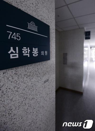 지난달 3일 서울 국회 의원회관 새누리당(현 무소속) 심학봉 의원실에 불이 꺼져 있다. /자료사진=뉴스1
