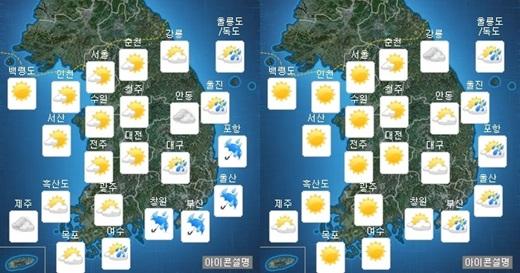 내일(17일) 오전(왼쪽), 오후 날씨 /사진=기상청 제공