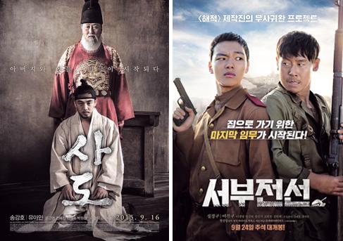 [추석 즐기기-영화] '흥행 보증수표' 총출동