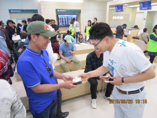 KEB하나은행, 통합기념'통 큰 행사' 동남아 5개국 특별 환율