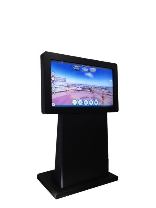 키오스크코리아(주), 가상현실 솔루션 'VR 360' 출시