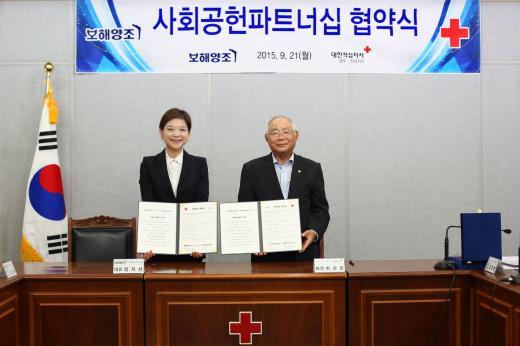 보해양조-적십자사 광주전남지사, '사회공헌파트너십' 협약