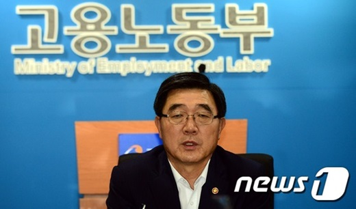 '절대평가와 상대평가' '이기권 장관' /사진=뉴스1