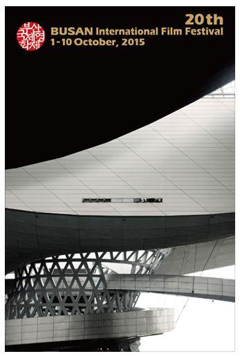 제20회 부산국제영화제 공식 포스터. /자료=부산국제영화제 공식 홈페이지