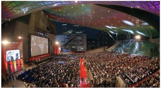 /자료사진=부산국제영화제 공식 홈페이지