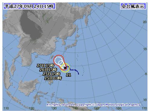 제21호 태풍 두쥐안 예상 경로. /자료=일본기상청 홈페이지 캡처