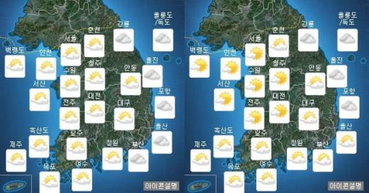 '오늘 날씨' '날씨 예보' 오늘(25일) 오전(왼쪽)·오후 날씨. /자료=기상청