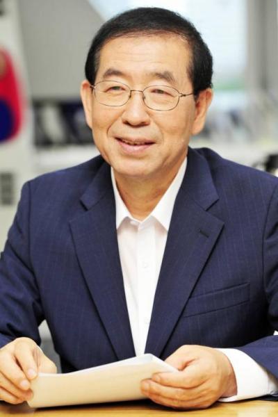 '박원순 아들' 사진은 박원순 서울시장. /사진=임한별 기자
