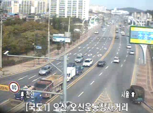 '고속도로 교통상황' /사진=로드플러스