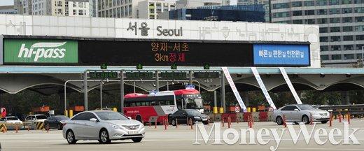 [MW사진] 고속도로 교통상황, 현재 서울 톨게이트 '한산'