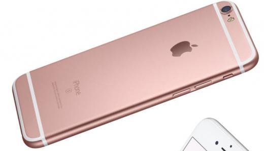 '아이폰6s' /사진=애플 홈페이지
