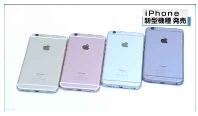 /자료사진=일본 NHK 뉴스 캡처