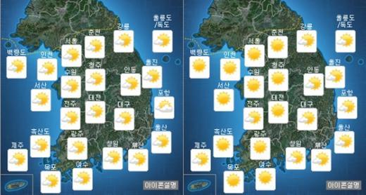 '날씨' '슈퍼문 한국시간'. 27일 오전(왼쪽), 오후 날씨. /제공=기상청