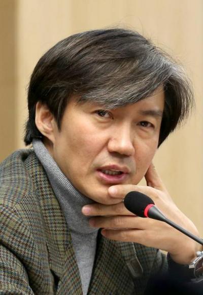 '조국 교수' '문재인' '안철수'./사진=뉴스1DB