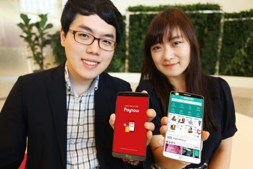 3초결제 페이나우, LG유플러스 인기서비스에 적용