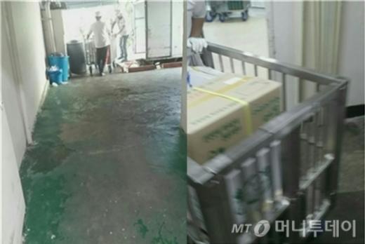 '충암고 급식' 서울시교육청 감사보고서에 실린 식재료 횡령 사진. /사진=머니투데이