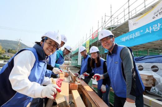 산업은행, '희망의 집짓기' 봉사활동으로 따뜻한 이웃사랑 실천
