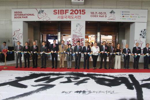 '2015 서울국제도서전' 개막…11일까지 삼성동 코엑스