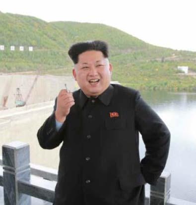 '북한 김정은' /사진=뉴스1DB