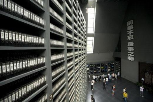 유네스코 세계기록유산 난징대학살기념관 /사진=뉴시스 제공