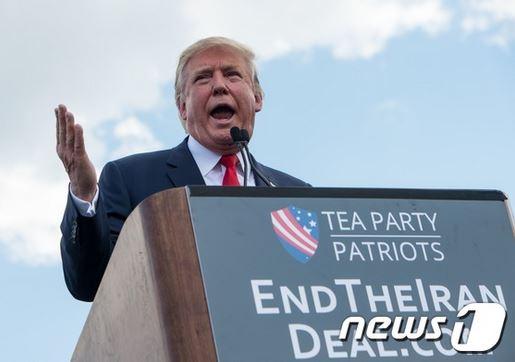 도널드 트럼프 미국 공화당 대선후보. /자료사진=뉴스1(AFP뉴스)