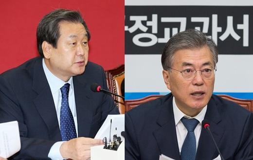 '역사교과서 국정화' /사진=뉴스1