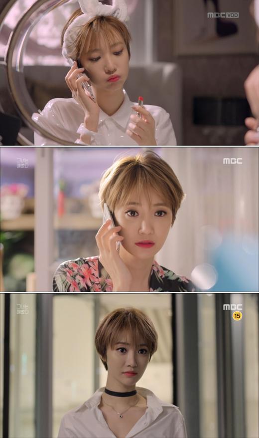 <자료 출처: MBC 드라마 '그녀는 예뻤다' 캡처 화면>