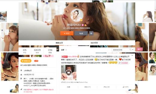 """'16SS헤라서울패션위크' 레디,중국 매체 및 KOL 초청…""""중국에 한국 패션 알린다"""""""