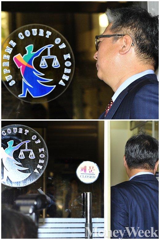[MW사진] '정윤회 문건' 조응천, 법원 출두
