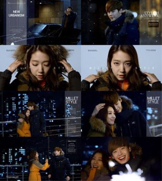밀레, 박신혜·이종석 겨울편 TV CF 공개