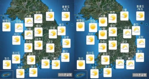 내일(16일) 오전(왼쪽)·오후 날씨. /자료=기상청