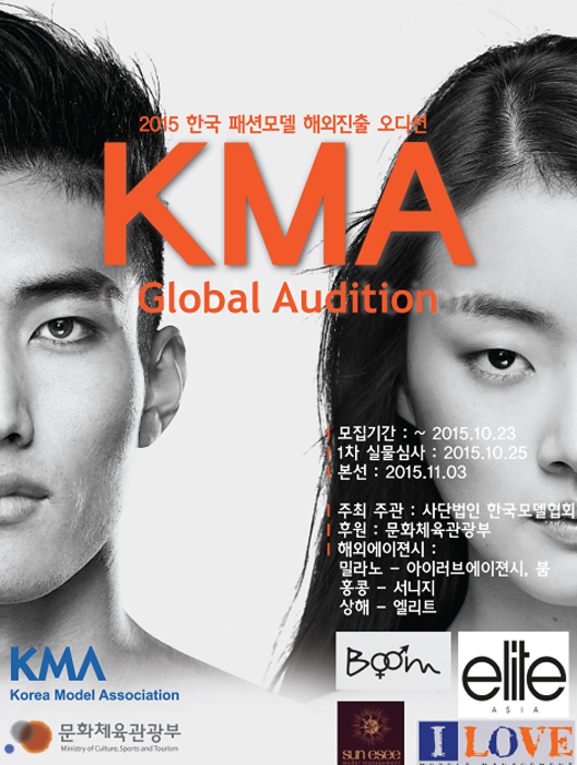 사진:한국모델협회