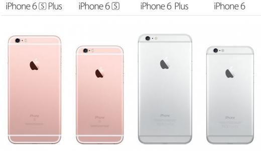 '아이폰6s 예약'./사진=애플 홈페이지