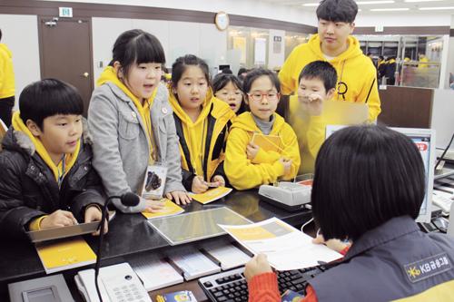 제4회 스타경제금융캠프 참가학생들이 은행 창구체험을 하는 모습. /사진제공=KB금융그룹