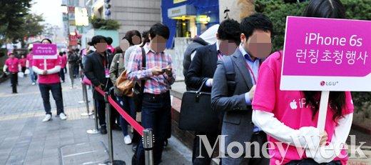 [MW사진] 아이폰 6S 출시, '기다리는 시간 전혀 아깝지 않아요'