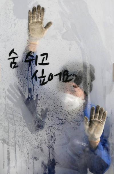 사진은 기사 내용과 무관. /자료사진=뉴스1