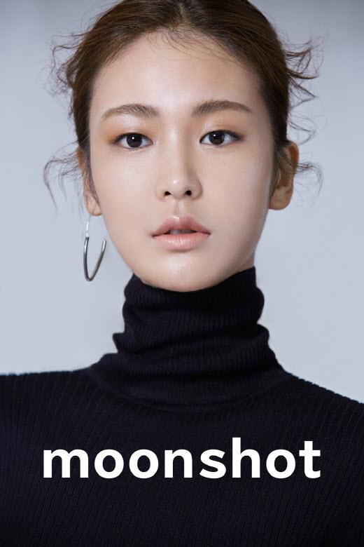 """문샷(moonshot), '정유진' 뮤즈로 발탁…""""밝고 세련된 이미지에 낙점"""""""